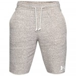 Spodenki UNDER ARMOUR Sportstyle Terry short szare -112