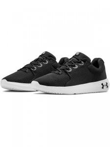 Buty UNDER ARMOUR UA Ripple 2.0 (1)